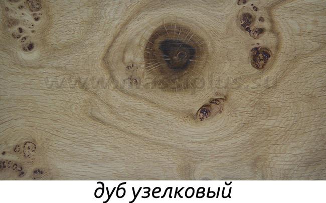 Древесина дуб узелковый