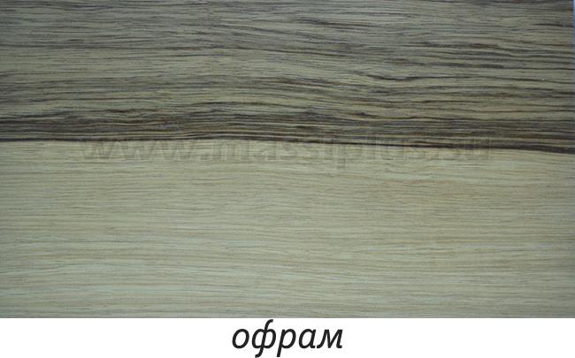 Древесина офрам