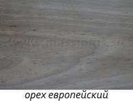 Древесина орех европейский