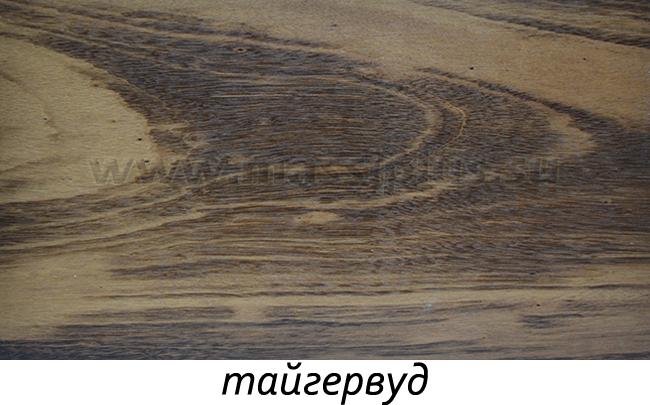 Древесина тайгервуд