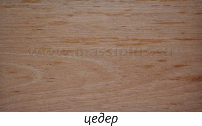 Древесина цедер